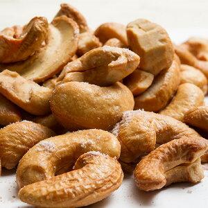 ブラックソルトカシューナッツ!1kg ヒマラヤ岩塩使用!CASHEW NUTS,Black Solt,岩塩】インド,スナック,お菓子,スパイス,ナッツ,カシューナッツ,おつまみ,送料無料