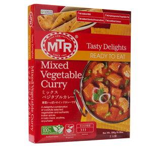 MTR ミックス ベジタブル カレー Mixed Vegetable Curry 300g 1袋ゆうメール便対応【レトルトカレー】【ベジタリアン】【野菜】【ヘルシー】【インドカレー】【業務用,神戸スパイス】【インド】【
