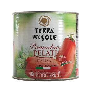 ホールトマト 2550g 3缶 Whole Tomato【イタリア産,業務用,神戸スパイス,缶,Whole Tomato,トマトソース,ミートソース,仕入,卸,トマト,缶詰,【送料無料】