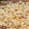 焼きローストココナッツ130g,ココヤシ,Coconut,ココナツ,無漂白,無着色,焼き,ナッツ,製菓材料,【送料無料】