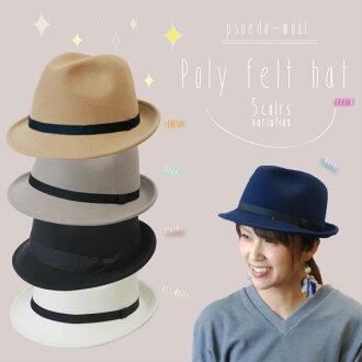 聚毡帽帽子帽