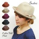 カラーフェルトハット*オールアップ中折れ帽子【送料無料】帽子 レディース