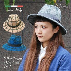 チェック柄ウール中折れフェルトハット【イタリア製】【送料無料】 帽子 レディース 母の日 2021 ギフト