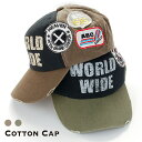 Cotton-cap2_15