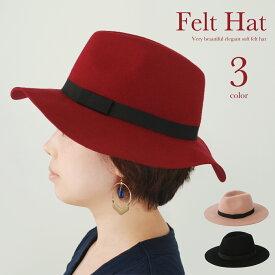 【着後レビューで特典付き!】中折れウールフェルトハット【送料無料】 帽子 レディース 母の日 2021 ギフト