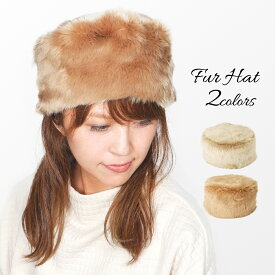 ファートーク帽【送料無料】【着後レビューで特典付き!】帽子 レディース 母の日 2021 ギフト