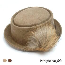 ファー付きフェルトポークパイハット 帽子 レディース 母の日 2021 ギフト