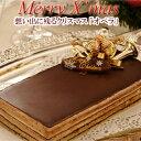 【ポイント10倍】【クリスマスケーキ】オペラ 5人分 クリスマス2019(チョコレートケーキ)神戸スイーツ 2019 ^k 生…