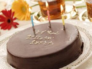 【あす楽】バースデーケーキ メッセージサービス ザッハトルテ用この商品はケーキのメッセージ入れサービスです ケーキは別途お求めください 誕生日ケーキ ケーキ メッセージプレート 子