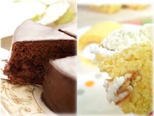 送料無料 チョコレートケーキ【フルサイズ】ザッハトルテ&マスカルポーネ巻 バースデーケーキ 誕生日ケーキ 神戸スイーツ 2020 おしゃれ ギフト プチギフト 洋菓子 お菓子 早割 父の日 お