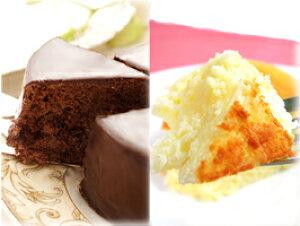 送料無料【フルサイズ】ザッハトルテ&スフレチーズケーキ バースデーケーキ 誕生日ケーキ神戸スイーツ 2020 ギフト 春スイーツ おしゃれ プチギフト 子供 お菓子 洋菓子 お菓子 早割 母の