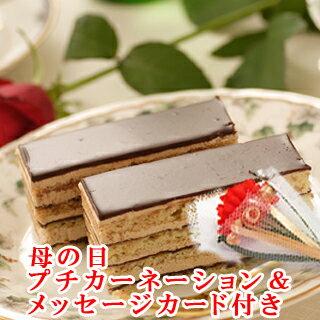 【ポイント10倍】母の日 ギフト 送料無料 オペラ チョコレートケーキ ランキング 神戸スイーツ 2019 プチカーネーション(造花) メッセージカード付 花 セット mother