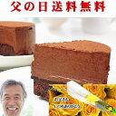スイーツ ドゥーブルショコラ チョコレート バースデー ポイント