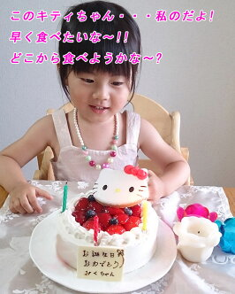 お返しデコレーションケーキ父の日こどもの日