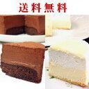 【あす楽】送料無料 ドゥーブルセット(チョコレートケーキ&チーズケーキ)バースデーケーキ 誕生日ケーキ神戸スイー…