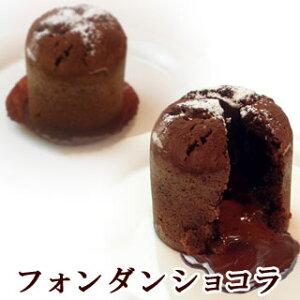 チョコレートケーキ【フォンダンショコラ】4個入り バースデーケーキ・誕生日ケーキ・ ・内祝い 人気 神戸スイーツ 2020 お返し 冬スイーツ おしゃれ ギフト洋菓子バレンタイン チョコ