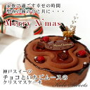 ポイント エントリー クリスマス チョコレート スイーツ