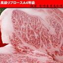 【国産和牛】【佐賀牛・宮崎牛】【送料無料】すき焼き用リブローススライス600g
