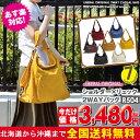 【全国送料無料】神戸元町リベラル ショルダー×リュック 2WAYバッグ R504/2WAY/ショルダー/リュック