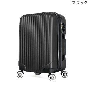 【全国送料無料】【神戸リベラル】 LIBERAL 軽量 S,M,Lサイズ スーツケース キャリーバッグ 容量アップ 8輪キャスター TSAロック付き Sサイズ