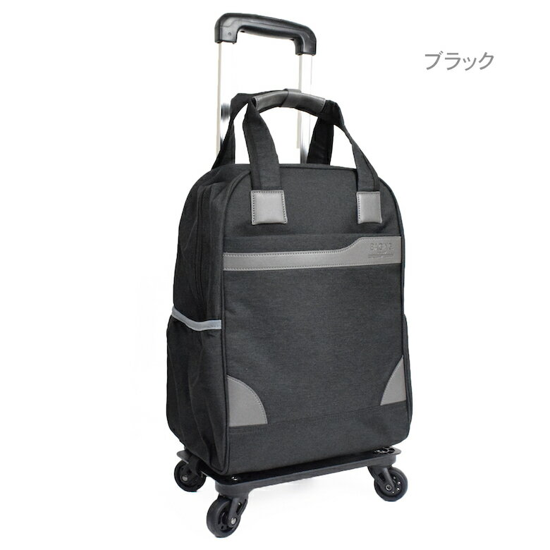 【4輪キャスター 360°回転】 バギング 神戸元町リベラル ショッピングキャリー ショッピングカート 4輪タイプ 機内持ち込み可能 完成品 906