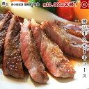 神戸牛 福箱「ステーキコース」【送料無料】【期間限定販売!神戸牛の福袋】【ギフト 贈答 贈り物 内祝い 牛肉 和牛 …