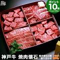 美味しいお肉を手土産にしたい!高級お肉の詰め合わせセットのおすすめは?