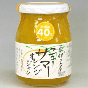 東伊豆産ニューサマーオレンジジャム 300g【ジャム】56003