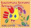 グァテマラアンティグアメディナ100gコーヒーコーヒー珈琲コーヒー豆珈琲豆