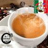 【神戸珈琲物語】イタリアンブレンド100g【コーヒー豆】