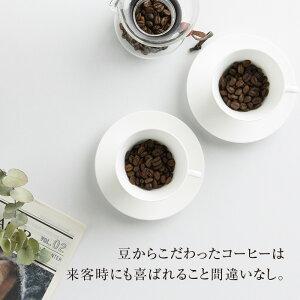 【神戸珈琲物語】コーヒートライアルセット