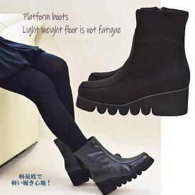 ブーツ ショートブーツ ミドルブーツ ハーフブーツ 厚底 サイドファスナー付き キャタピラソール イタリアンソール 軽量 ウエッジソール 痛くなりにくい ウエッジソール 靴 黒 #6047