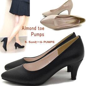 パンプス 靴 レディース パンプス ヒール6.5cm 歩きやすい スエードパンプス フォーマルパンプス アーモンドトゥ 美脚 ポインテッドトゥ オフィス レディース スエード 結婚式 入学式 #60