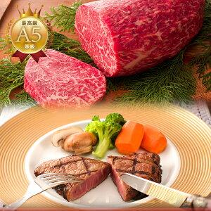 神戸牛ギフトセット1万5千円ステーキコース(サーロイン200g・ランプ肉200g)