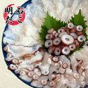 明石蛸のたこしゃぶ 6人用 210g×2個【贈答用化粧箱入り】蛸 たこ タコ 天然 あかし ギフトグルメ お取り寄せ 父の日 …