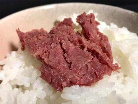 旭屋自家製 神戸牛コンビーフ【冷凍発送限定】