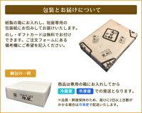 神戸牛すき焼きセット、セイン用の包装紙に包んでお届け