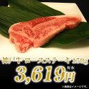 神戸牛 ロースステーキ 150g【RCP】