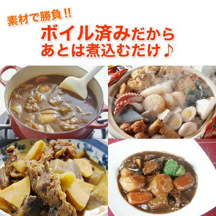 そのまま簡単調理!!神戸牛究極のすじ肉ボイル