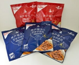 [受験生応援企画]黒毛和牛牛丼の具2P&すきやき丼の具3P(135g×2食)10食(冷凍)