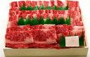 黒毛和牛バラ焼肉用 1.0kg[簡易包装]【楽ギフ_包装】【楽ギフ_のし】【楽ギフ_のし宛書】
