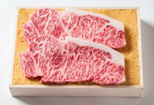 黒毛和牛ロース味噌漬260g(2枚入)【冷凍】【ラッピング/折箱入】