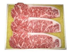 黒毛和牛ロース味噌漬130g×3枚【冷凍】【ラッピング/折箱入】