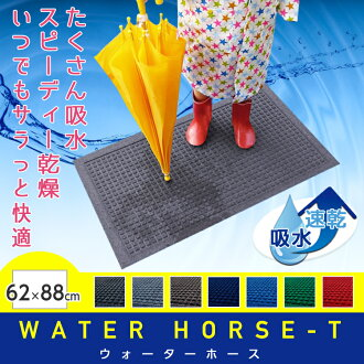 (Except Hokkaido, Okinawa and remote islands) super water absorbent water hose Matt 62 x 88 cm (about 1 cm thickness)