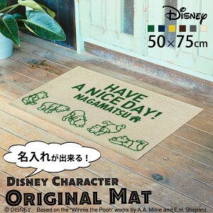 Disney ディズニー 名入れ 玄関マット Pooh...