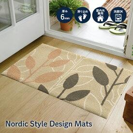 玄関マット 北欧 Nordic Leaf ivory 50×80cm|室内屋外兼用 滑り止め 薄型 洗える 日本製 クリーンテックス Kleen-Tex
