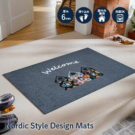 玄関マット 北欧 Welcome house 50×80cm|室内屋外兼用 滑り止め 薄型 洗える 日本製 クリーンテックス Kleen-Tex