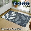 玄関マット 北欧 Nordic Leaf grey 50×80cm|室内屋外兼用 滑り止め 薄型 洗える 日本製 クリーンテックス Kleen-Tex