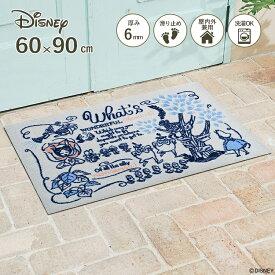 Disney Mat Collection ディズニー 玄関マット 不思議の国のアリス 60 × 90 cm   屋外 外 パールグレー 洗える 丸洗い 薄型 おしゃれ かわいい ずれない 滑り止め エントランスマット ドアマット 国産 日本製 クリーンテックス Kleen-Tex