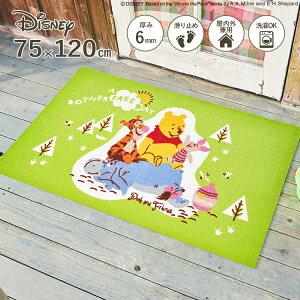 Disney Mat Collection ディズニー 玄関マット Pooh/プー&フレンズ 75 × 120 cm | 屋外 外 グリーン 洗える 丸洗い 薄型 おしゃれ かわいい ずれない 滑り止め エントランスマット ドアマット 国産 日本